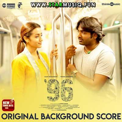Download Starmusiq New Tamil Mp3 Songs Free Download 123Musiq Pictures